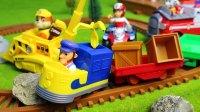 汪汪队立大功玩具:莱德带领小砾救援被困的火车员!