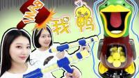 空气炮的射击小游戏 新魔力玩具学校