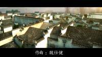 葫芦丝音乐《皖南丝雨》 2018 曲佤哈文演奏