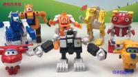 超级飞侠分享快乐酷宝3玩具