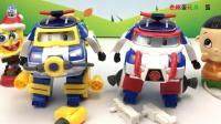 海绵宝宝组装变形警车珀利潜水太空玩具