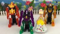 芭比公主分享蛋蛋小子蛋星侠变形机器人玩具