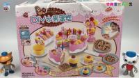 海底小纵队玩水果切切乐切蛋糕玩具