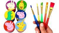 画一个活着的女巫Peppa猪为孩子学习颜色