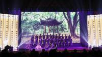 2018年遂宁市中华经典诵读大赛决赛作品《屈原》台前幕后
