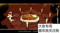 火影忍者OL四代目火影封印九尾