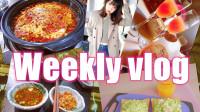 狐狸爷爷-【生活记录vlog#8】双十一开箱/做饭