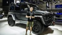 男人的终极梦想! 巴博斯 550G 4X4霸气亮相广州车展