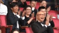第55届金马奖爆笑发言, 全场观众逗乐开花, 徐峥张艺谋笑得合不拢嘴