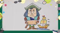 超爱画卡通-世界名人故事(哥伦布)