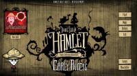 饥荒游戏 哈姆雷特EA版 第3期 一次性加速杖 深辰解说