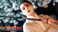 豆瓣87万人打出了9.6分, 没错, 这就是中国最好的电影! 【大象刷片】