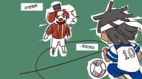 第五人格搞笑: 前锋居然还有这等绝技~~! ! 【甜萝酱手游】