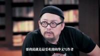 永远的大师!金庸是当代最受欢迎的华文作家,影响力超乎想象