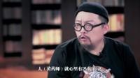 """高晓松史航聊金庸修改版小说,黄药师梅超风师徒""""暧昧"""",韦小宝老婆险被删"""