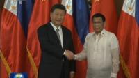 习近平同菲律宾总统举行会谈
