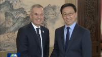 韩正会见法国国务部长兼生态转型与团结部长