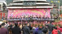 侗家的人们爱唱歌, 2018年龙岸镇纳冷侗寨抓鱼节原声侗族大歌, 黑脸侗族抓鱼装扮原生态