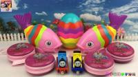 托马斯小火车分享奥特钱包奇趣蛋玩具