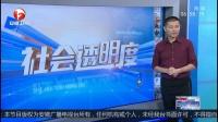 四川遂宁:快递电动车侧翻 幼师帮忙扶车  超级新闻场 20181121 超清版