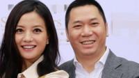 八卦:上交所:赵薇夫妇5年内不适合担任上市公司董监高