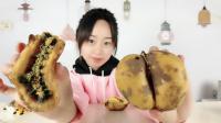 """妹子试吃""""野生香蕉"""", 长的好像腰子一样, 完全不像是香蕉"""