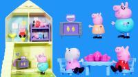 小猪佩奇的欢乐家庭屋玩具