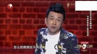 宋丹丹秒成周云鹏粉丝, 冯导笑称其是三季的冠军