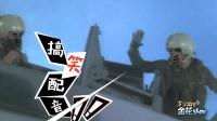 爆笑四川话: 二货开飞机操作技术堪比国产神剧, 这挂开的出神入化