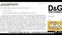 DG设计师辱华, 章子怡、李冰冰、黄晓明、陈坤、王俊凯等明星抗议