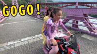 GOGO!  迪士尼公主摩托车日记 出游桃园复兴桥 costco bmw s1000xr