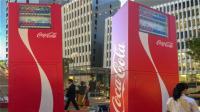日本奇葩售卖机, 出货按钮3米高, 跳的高就能免费喝可乐!