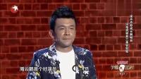 小品: 宋丹丹秒成周云鹏粉丝, 冯笑刚笑称其是三季的冠军