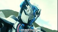 【DSF】[假面骑士Build外传] [假面骑士cross-z] [PV预告]