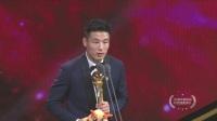 当之无愧!武磊荣获赛季最佳球员 要率领国足打入卡塔尔世界杯