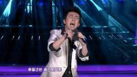 """白凯南模仿杨坤演唱《无所谓》, """"烟嗓""""模仿的很像啊!"""