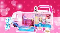 芭比娃娃超级露营车玩具开箱 芭比过家家玩具分享