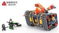 乐高LEGO 未来骑士团 72006 艾克索的重武装移动履带车