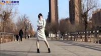 简单好看的动感dj舞《你的过去我不介意》青青世界广场舞