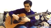 指弹吉他《水廊》: 赵宇指弹