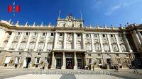 西班牙马德里皇宫
