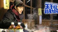 日本北海道:日本北海道经典公路之旅