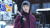王子的移动城堡 第一季 第六集 日本北海道|北海道小樽运河,绝美森林营地