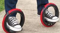 新出行工具诞生, 不费电不费油, 踩上就跑, 速度超快, 将代替自行车