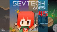 驯服火星小宠物——甜萝酱我的世界Minecraft《SEVTECH AGES》赛文科技模组生存#45