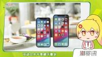 苹果重新生产iPhone X | 荣耀Play测试Fuchsia OS