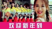 2019 贺岁专辑 [恭喜发财利是来] M-Girls Angeline阿妮《欢迎新年到》模拟90年代童星组合七仙女 官方HD MV大首播