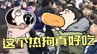王思聪吃热狗继表情包后, 又被做成捣蒜神器, 这届网友太优秀