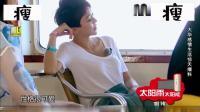 宋丹丹撮合大华和姜妍, 没想到大华上去就直接撩姜妍, 真是太直接了