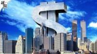 研究报告: 居民财富被房地产掏空